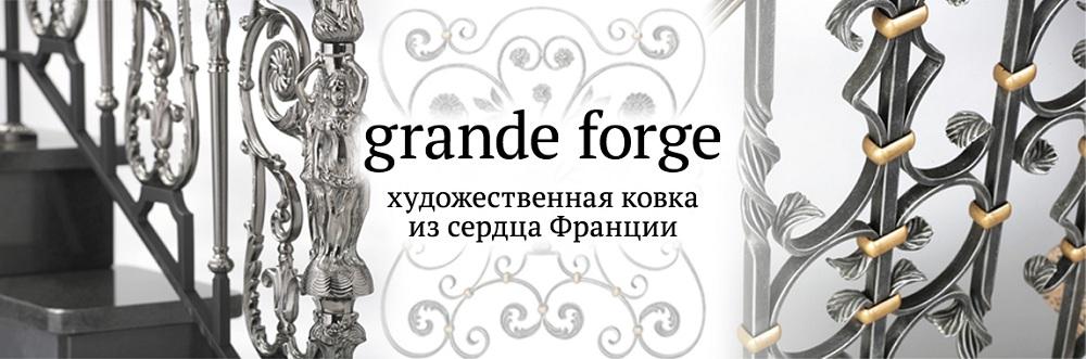 gf_banner1148