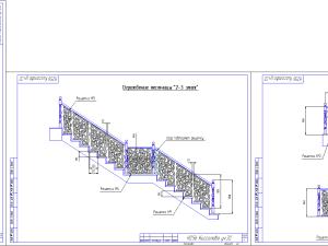 H256 Киссолово уч.32 - предложение с изм. от 18.02