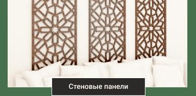 фасады на заказ Стеновые панели